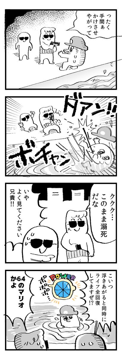 f:id:akioco:20200109045056j:plain
