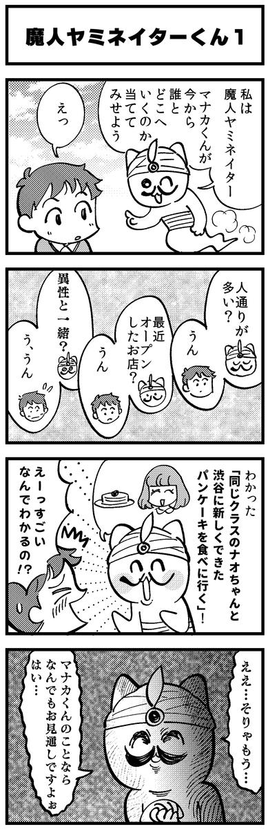 f:id:akioco:20200113024812j:plain