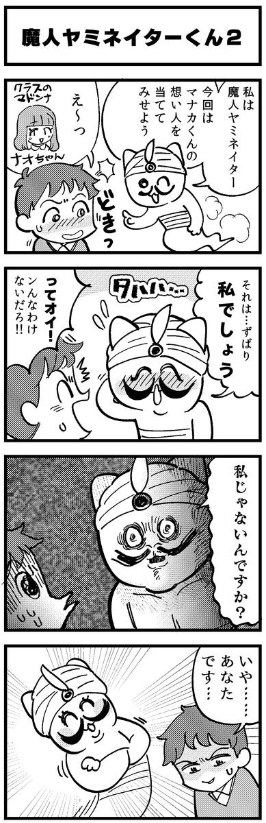 f:id:akioco:20200113024846j:plain