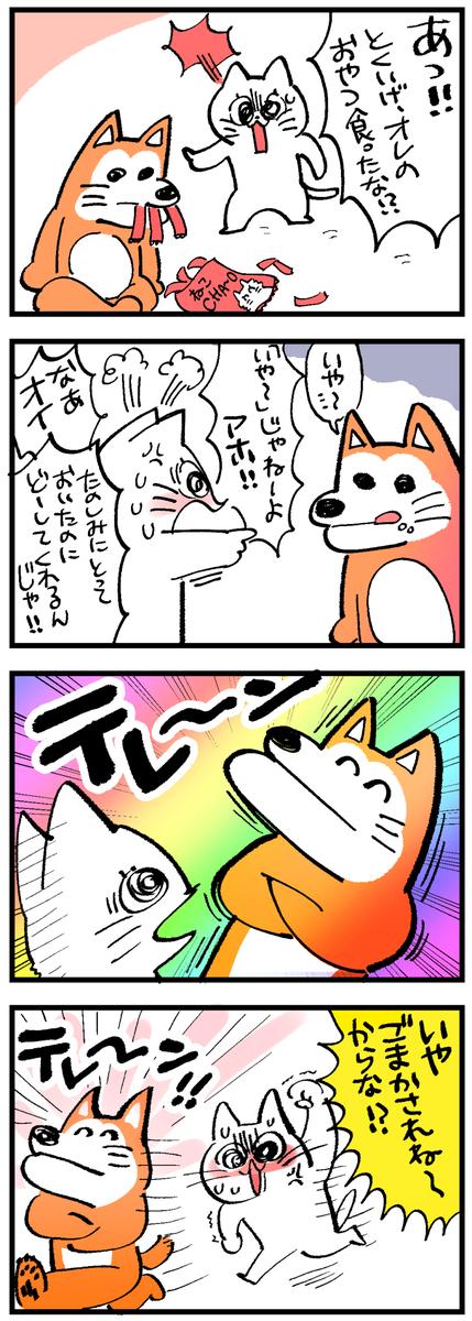 f:id:akioco:20200125023034j:plain