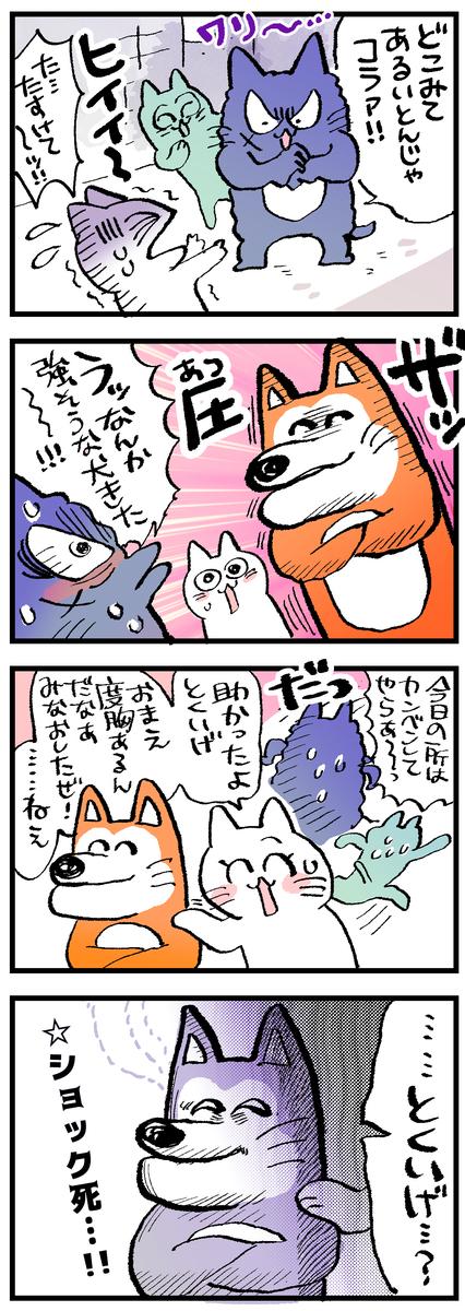 f:id:akioco:20200127010503j:plain