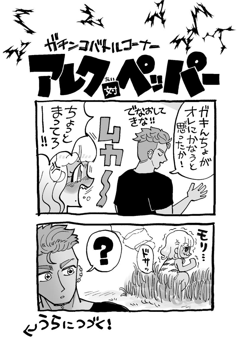 f:id:akioco:20200209000925j:plain
