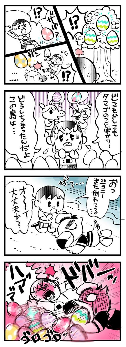 f:id:akioco:20200402044253j:plain