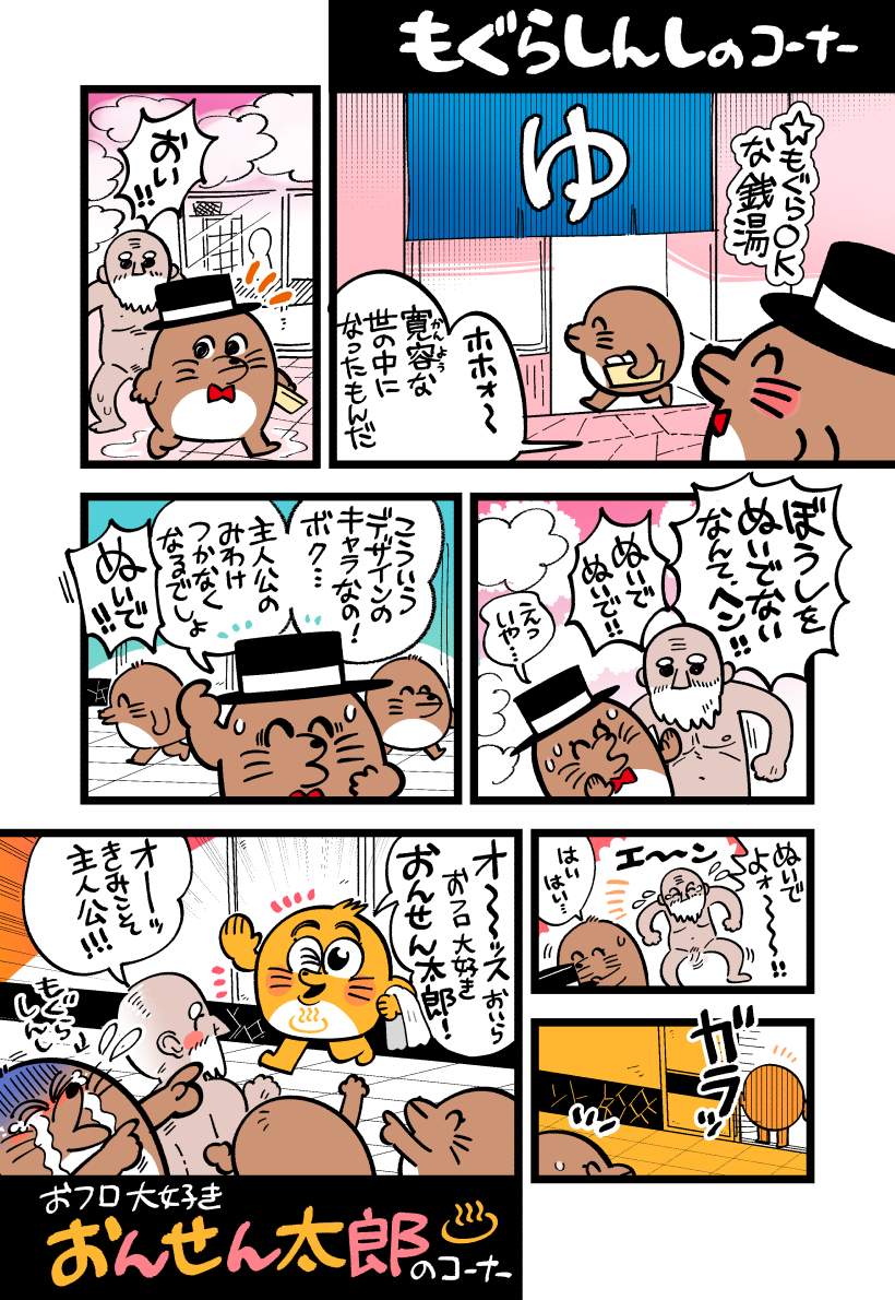 f:id:akioco:20200405042941j:plain
