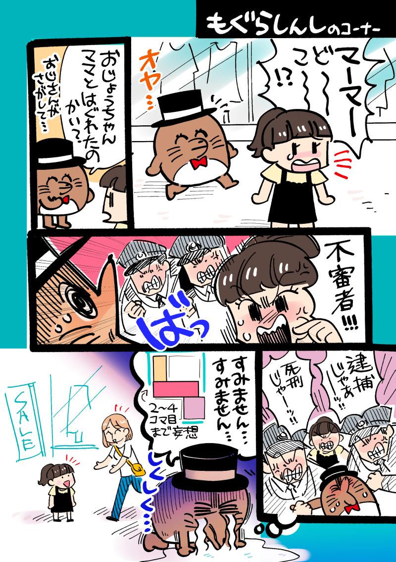 f:id:akioco:20200409215907j:plain