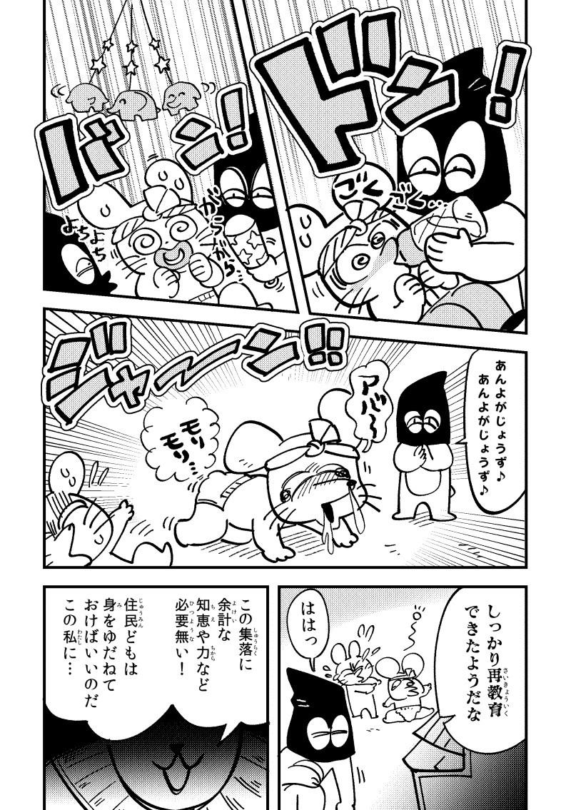 f:id:akioco:20200823044338j:plain
