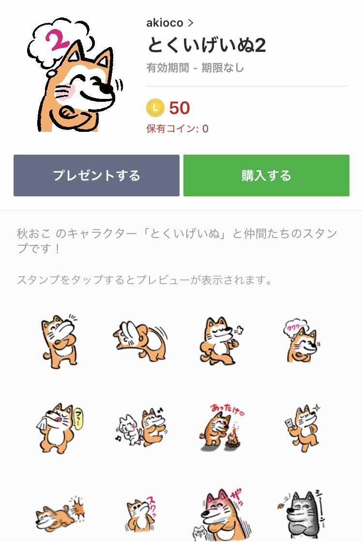 f:id:akioco:20201001125740j:plain