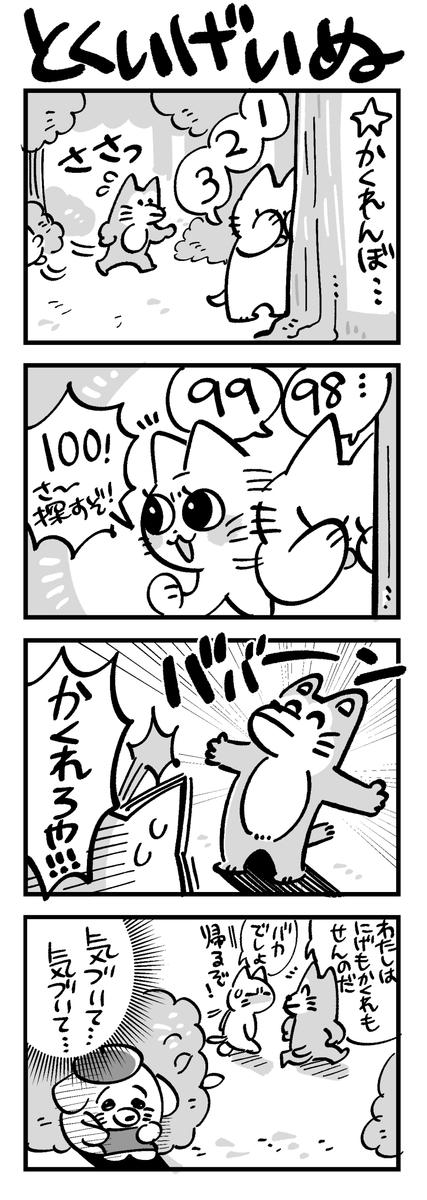 f:id:akioco:20201001195949j:plain