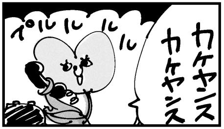 f:id:akioco:20201015052505j:plain