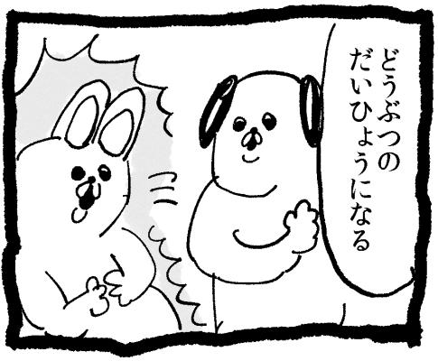 f:id:akioco:20201015052655j:plain