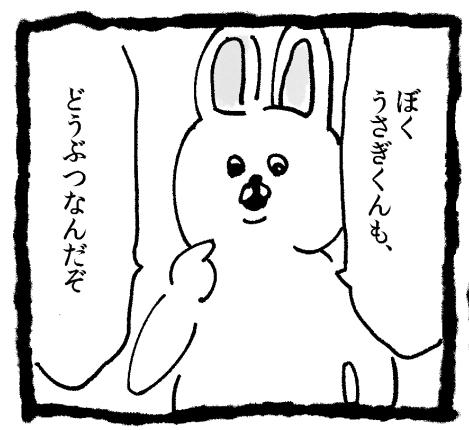 f:id:akioco:20201015053306j:plain