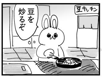 f:id:akioco:20201015053309j:plain