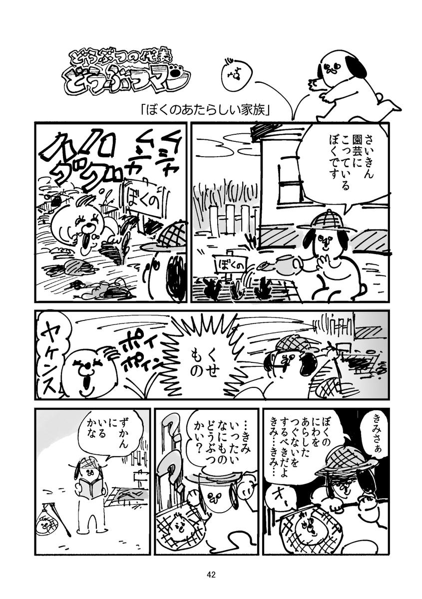 f:id:akioco:20201015063656j:plain