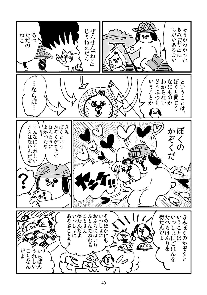 f:id:akioco:20201015063701j:plain