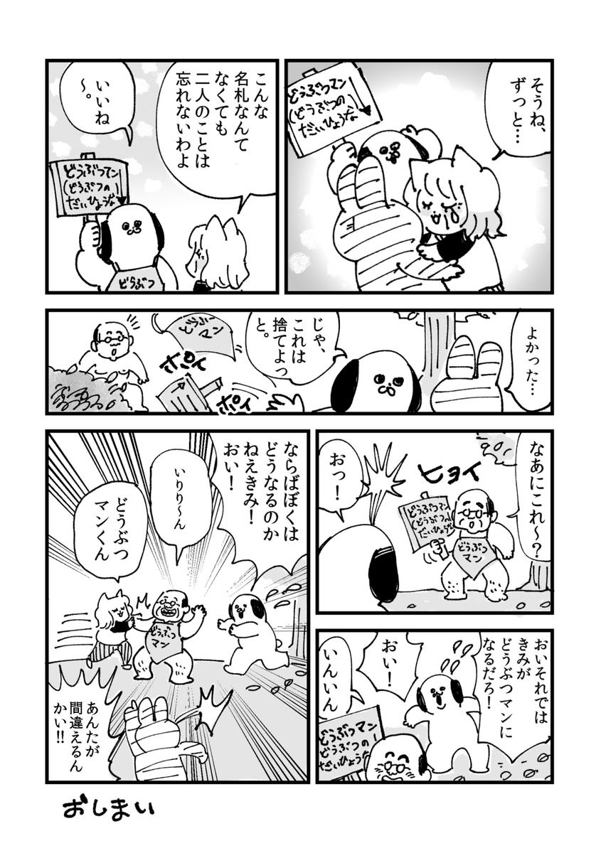 f:id:akioco:20201015064550j:plain