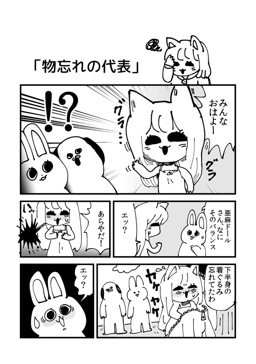 f:id:akioco:20201015064554j:plain
