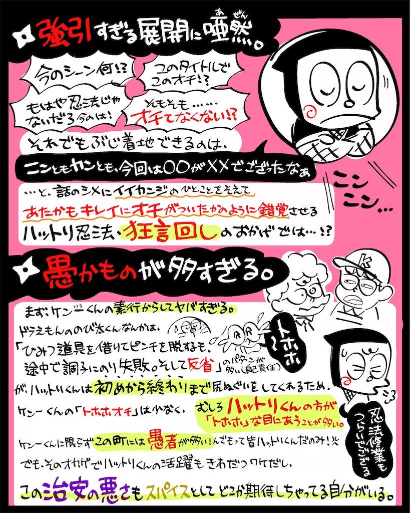 f:id:akioco:20201114160100j:image