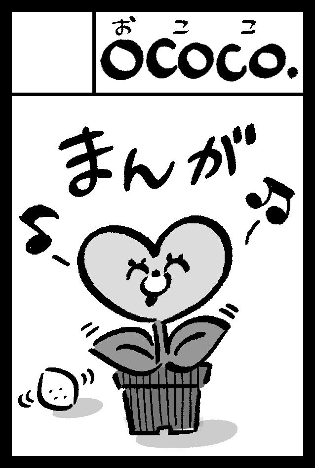 f:id:akioco:20201119164105p:plain