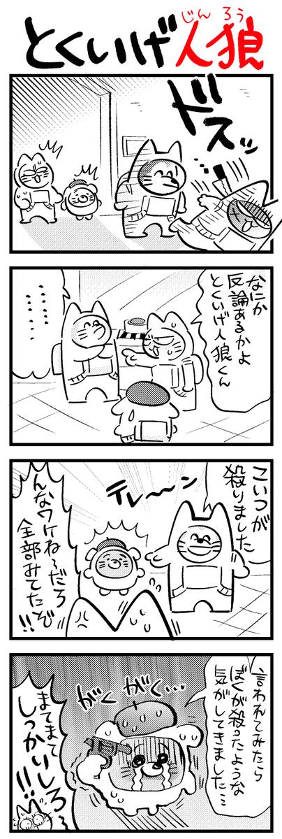 f:id:akioco:20210128125039j:plain