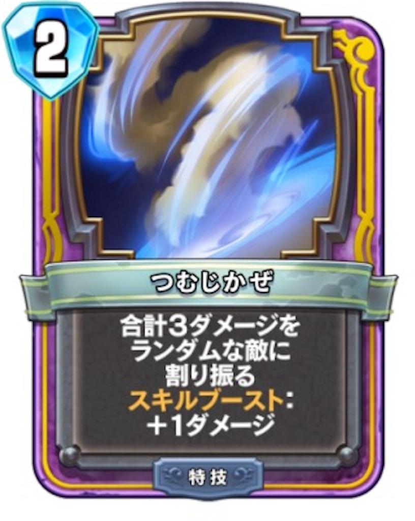 f:id:akiopoke1944:20180326225350j:image