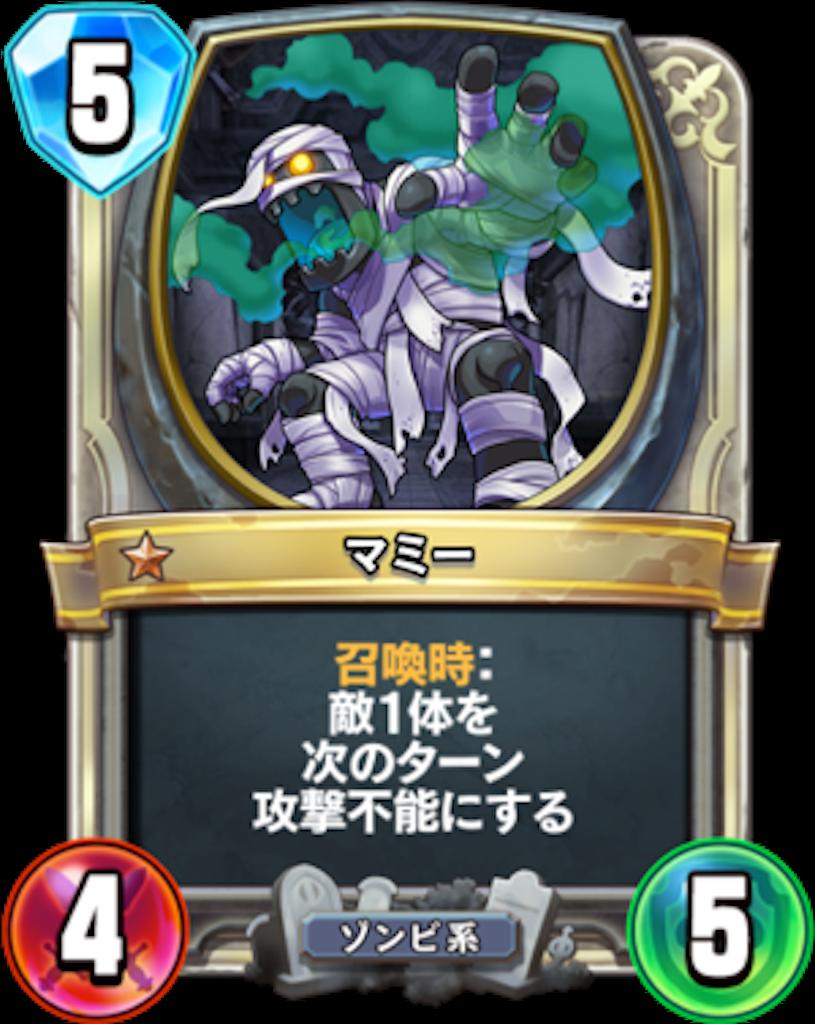 f:id:akiopoke1944:20180326225411p:image