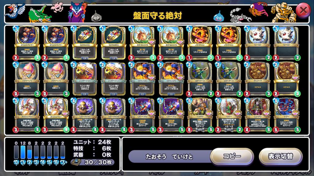 f:id:akiopoke1944:20180514144945p:image
