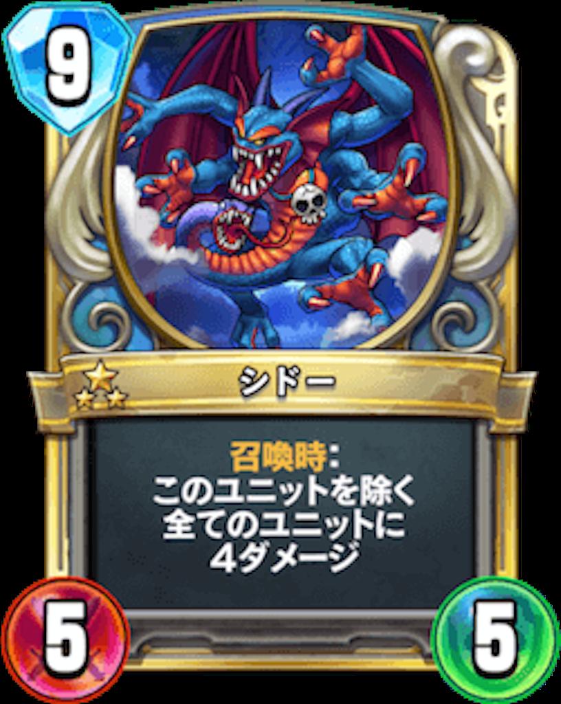 f:id:akiopoke1944:20180514161210p:image