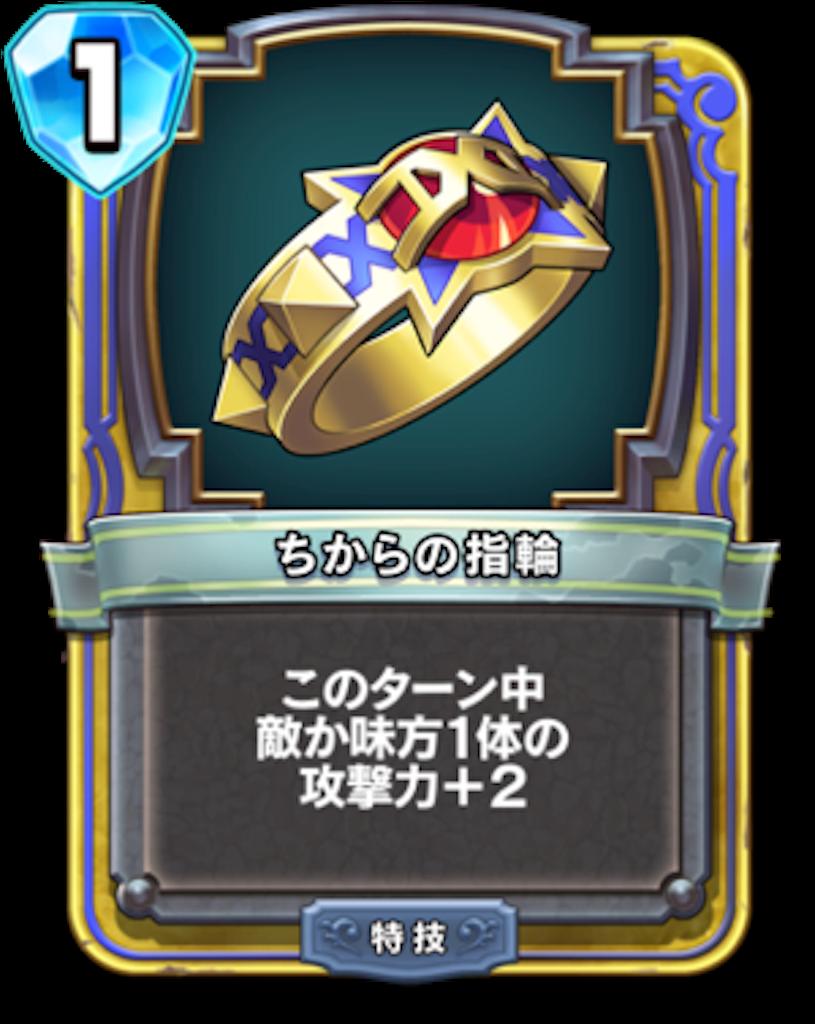 f:id:akiopoke1944:20180514161527p:image