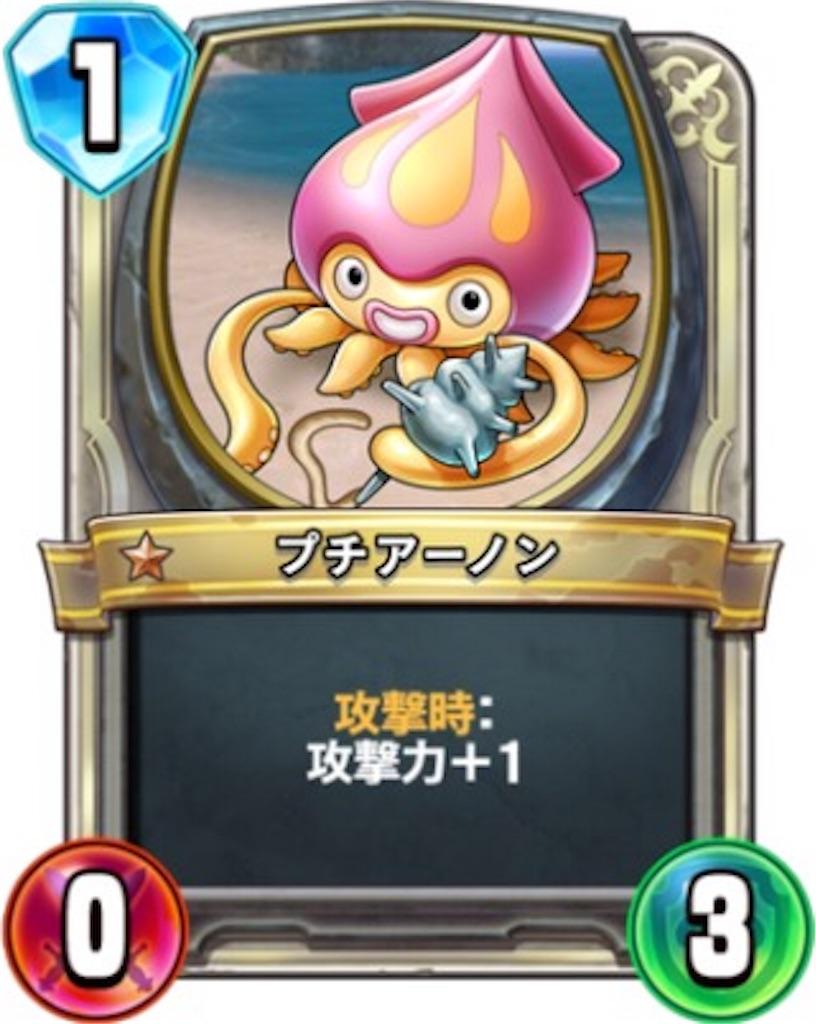 f:id:akiopoke1944:20180514162931j:image