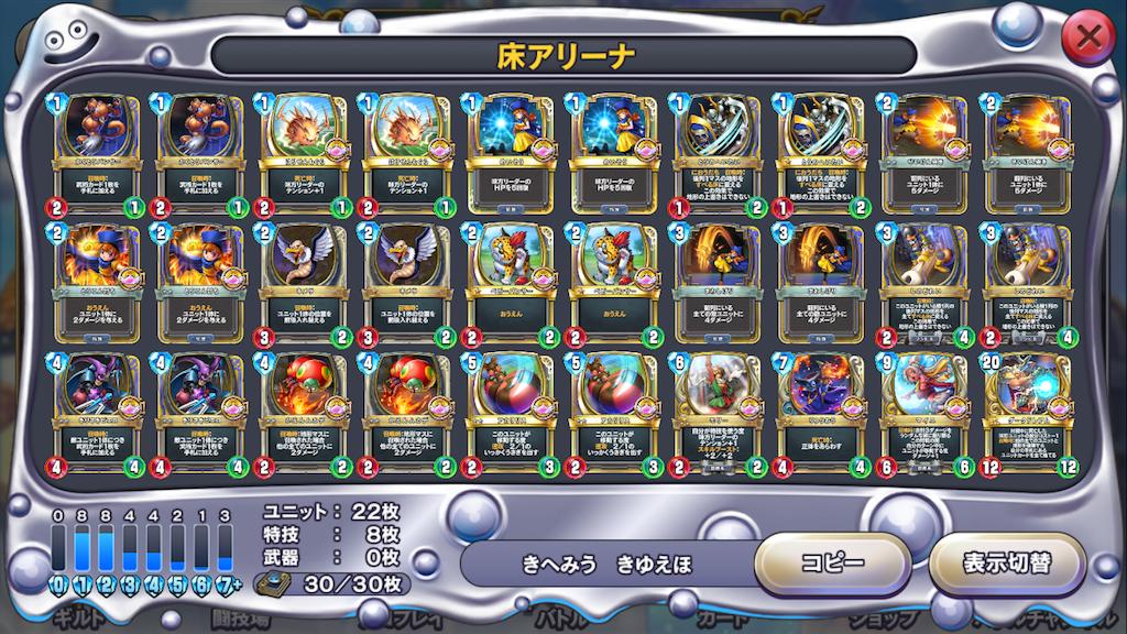 f:id:akiopoke1944:20180811012207p:image