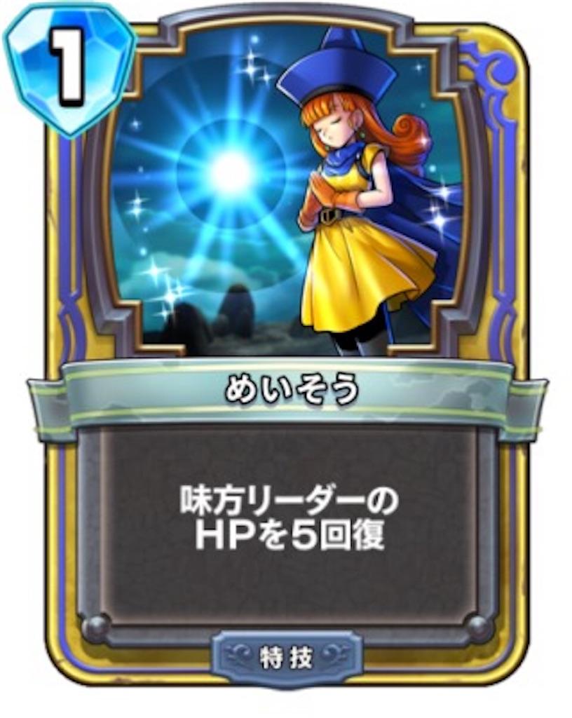 f:id:akiopoke1944:20180811022240j:image