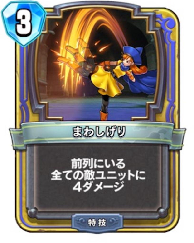 f:id:akiopoke1944:20180811022443j:image