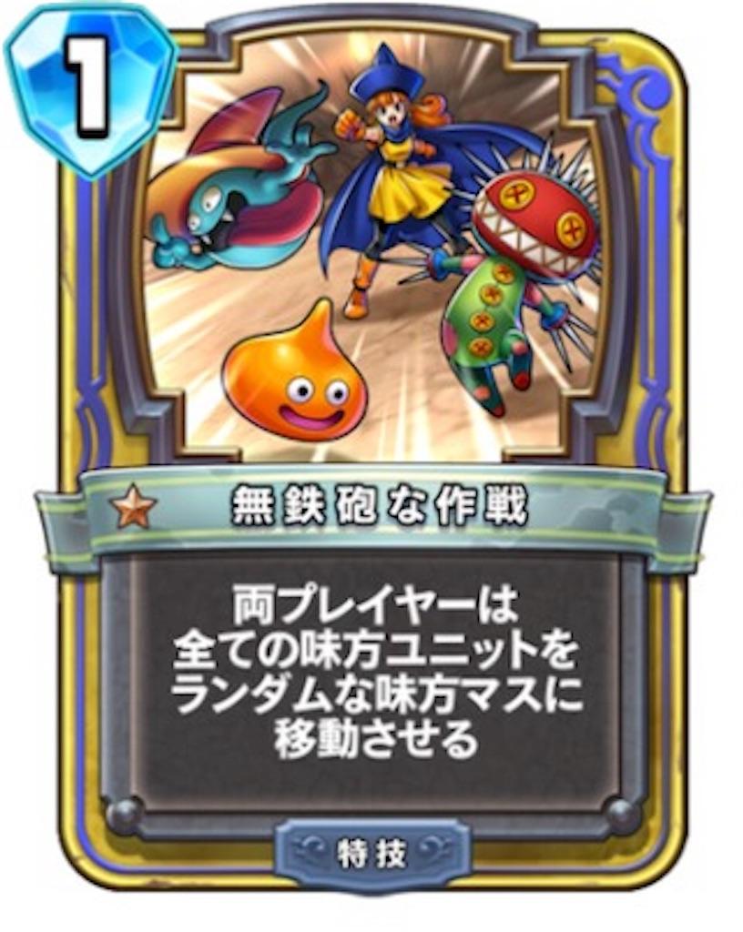 f:id:akiopoke1944:20180811022632j:image