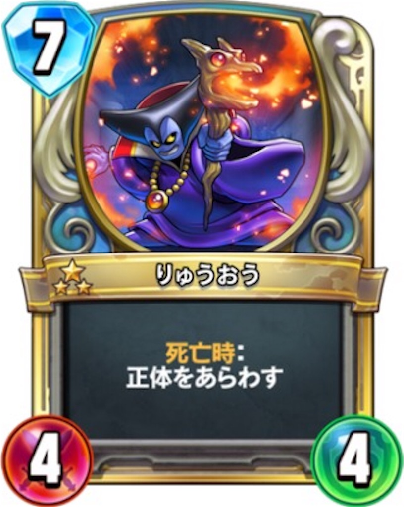 f:id:akiopoke1944:20180811022858j:image