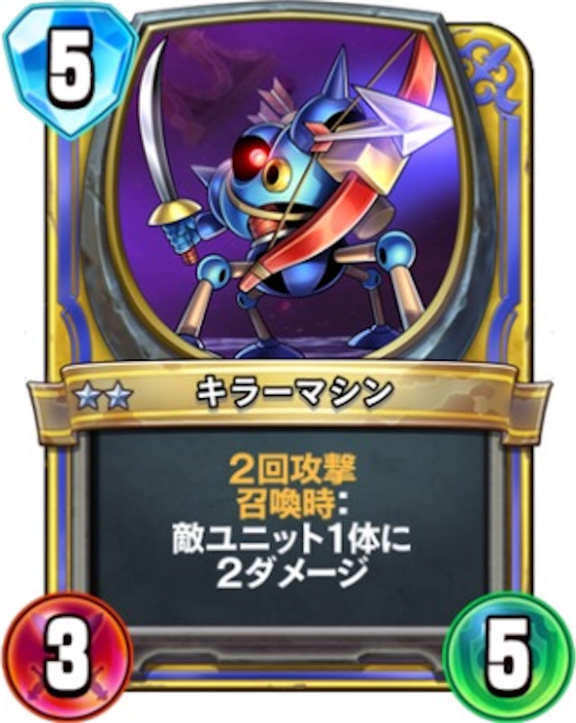 f:id:akiopoke1944:20180811024555j:image