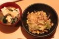 f:id:akiottoh:20130403221624j:image:medium:left