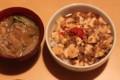 f:id:akiottoh:20130405221732j:image:medium:left