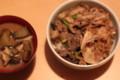 f:id:akiottoh:20130415234642j:image:medium:left