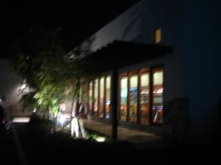 f:id:akip_behappy:20100306192732j:image