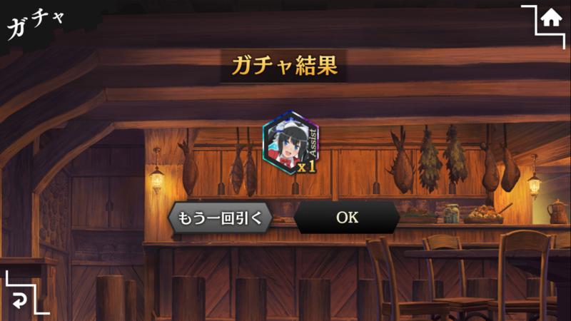 f:id:akipachi:20170821115929p:plain
