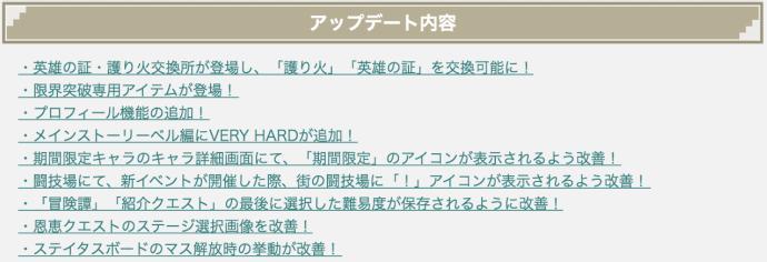 f:id:akipachi:20170821115934p:plain