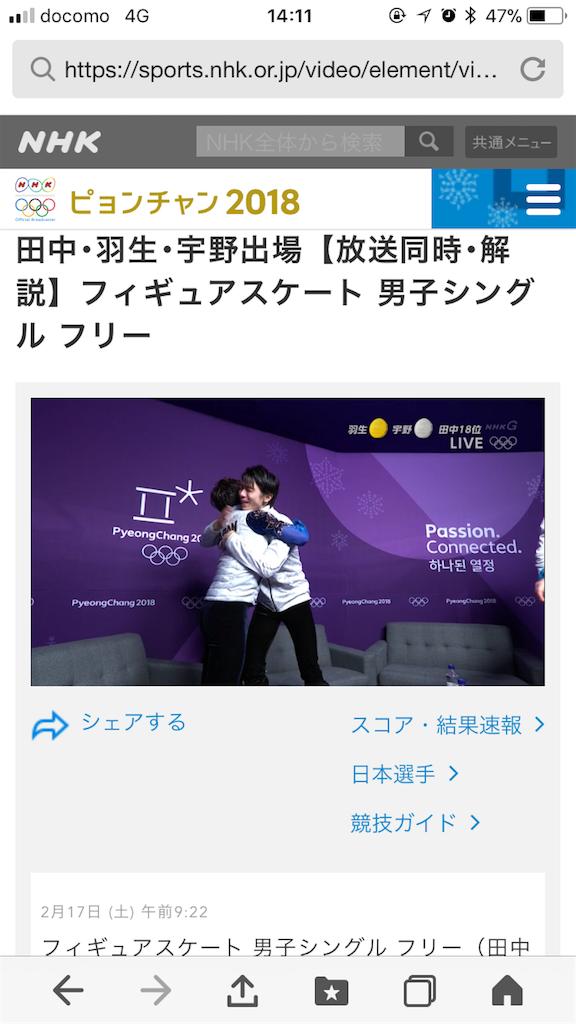 f:id:akipan_na:20180227220849p:image