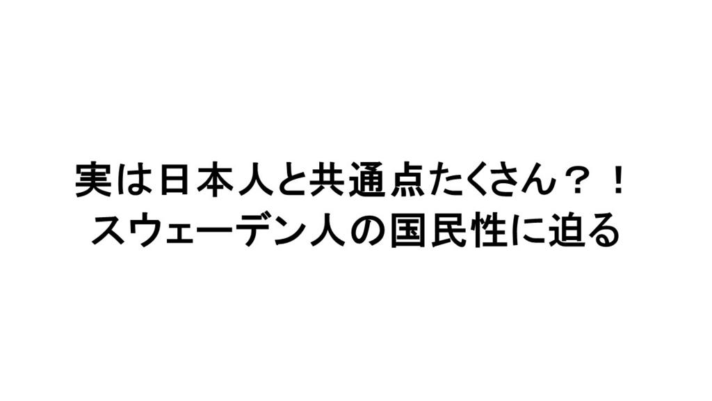 f:id:akipippo:20160729100538j:plain