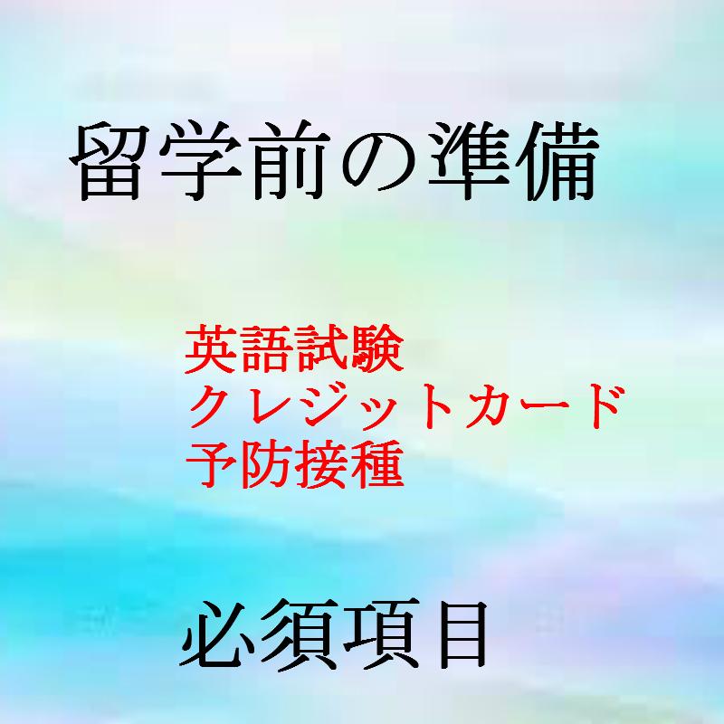 f:id:akipippo:20160924154929p:plain