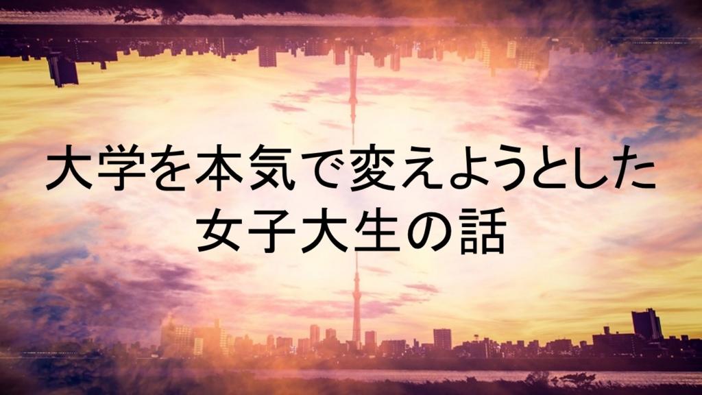 f:id:akipippo:20170105202015j:plain