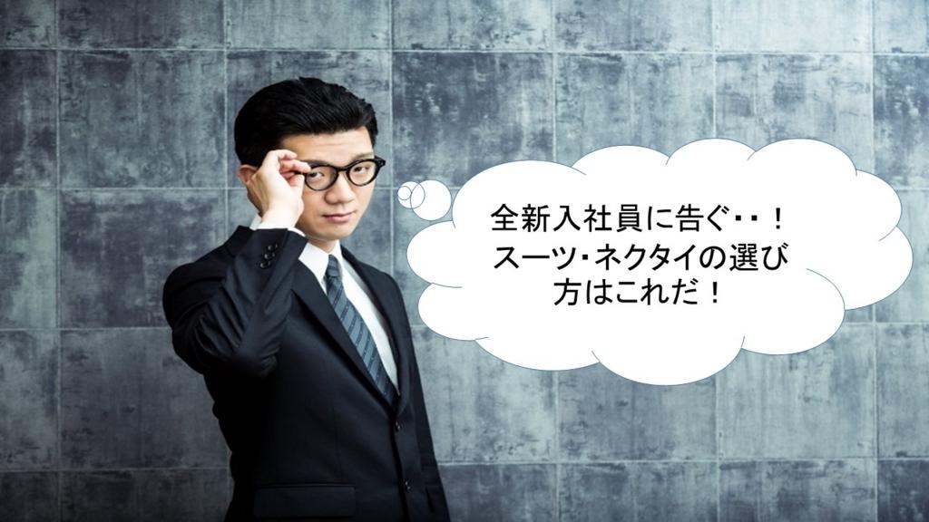 f:id:akipippo:20170113222534j:plain