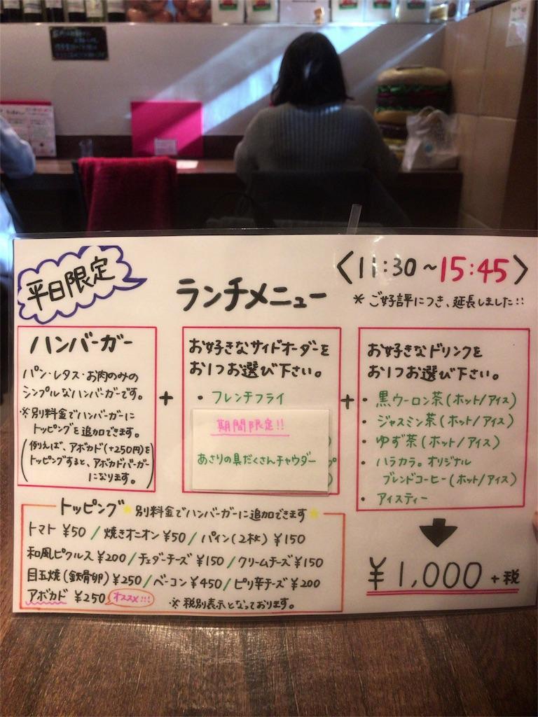 f:id:akipippo:20170126224232j:image