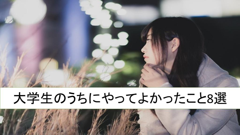 f:id:akipippo:20170127205126j:plain