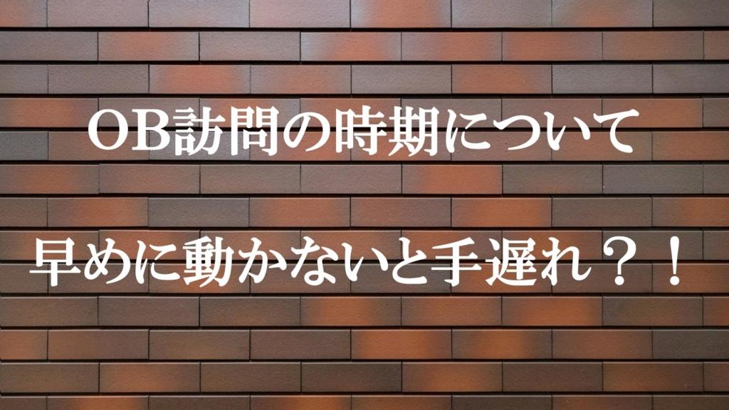 f:id:akipippo:20170220211458j:plain