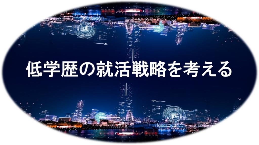f:id:akipippo:20170312222535j:plain